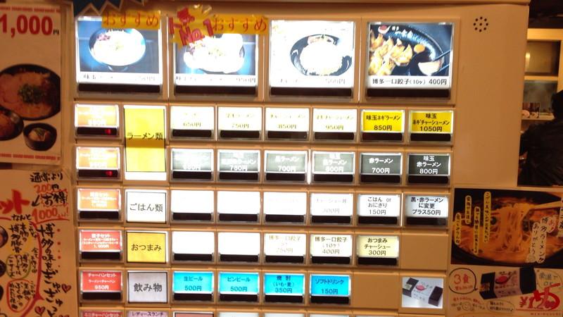 博多一幸舎博多本店 (6)