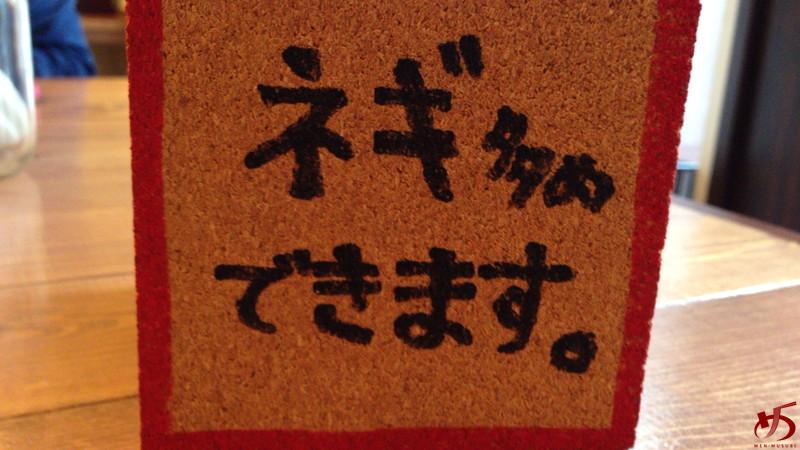 兼虎 (7)