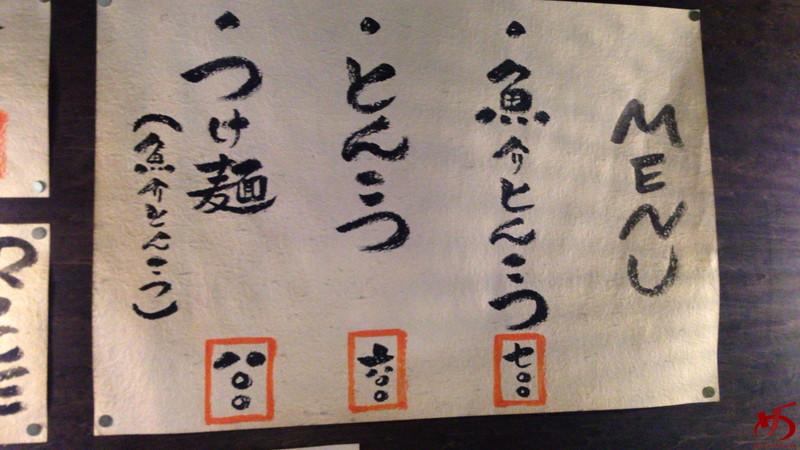 海鳴 清川 (5)