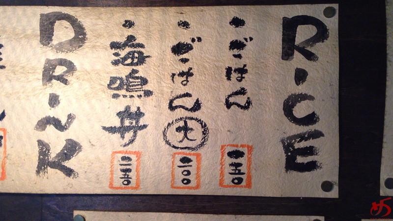 海鳴 清川 (6)