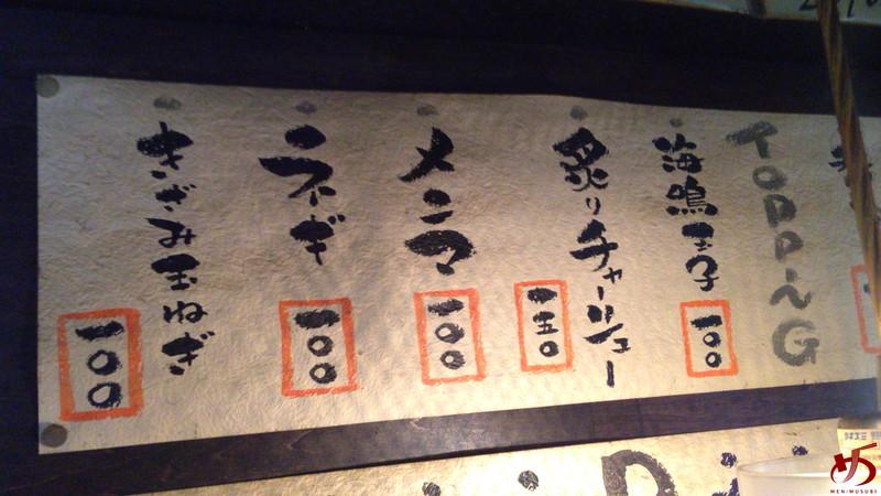 海鳴 清川 (7)