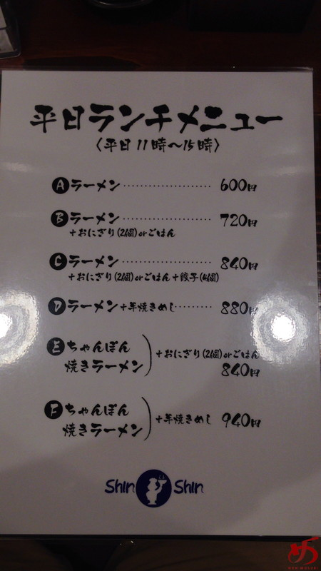 ShinShin博多デイトス (11)
