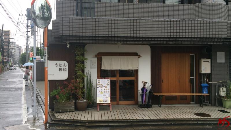 うどん日和 (5)