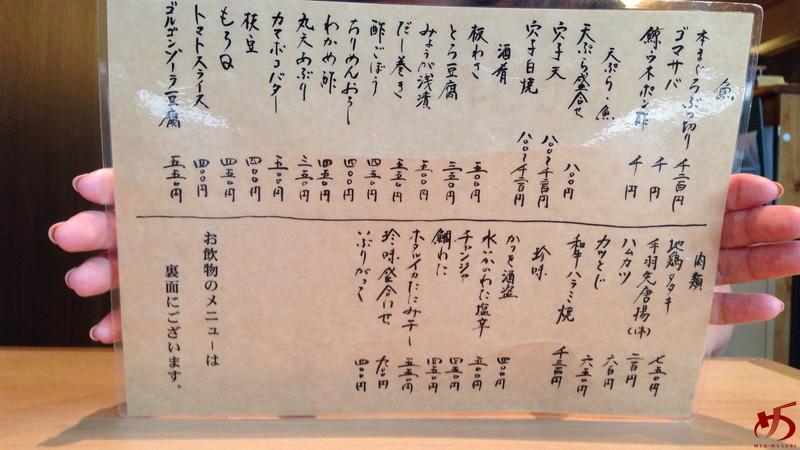 釜喜利うどん (6)