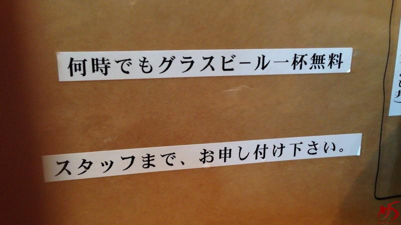 釜喜利うどん (8)