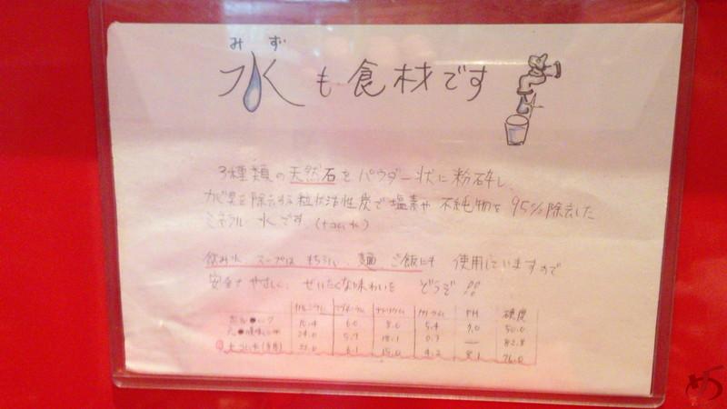 カドヤ食堂 (11)