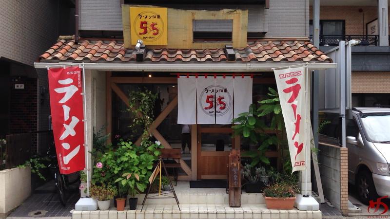 ラーメン仮面55 (4)
