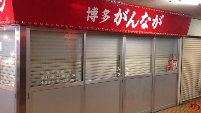 麺屋 一矢 (5)