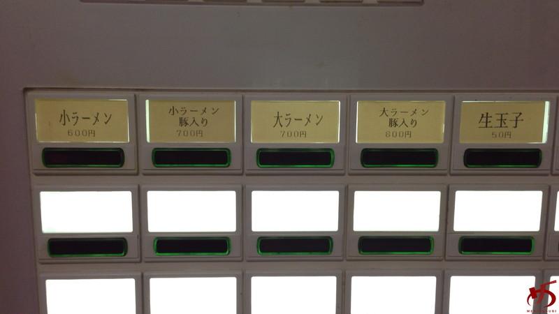 ラーメンにんにくマン (6)