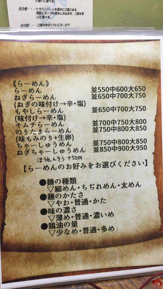 入船食堂 (1)