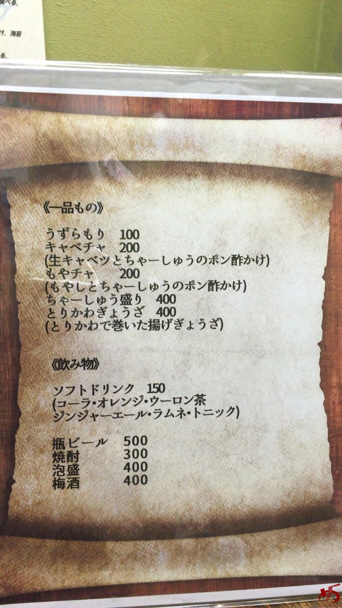 入船食堂 (4)