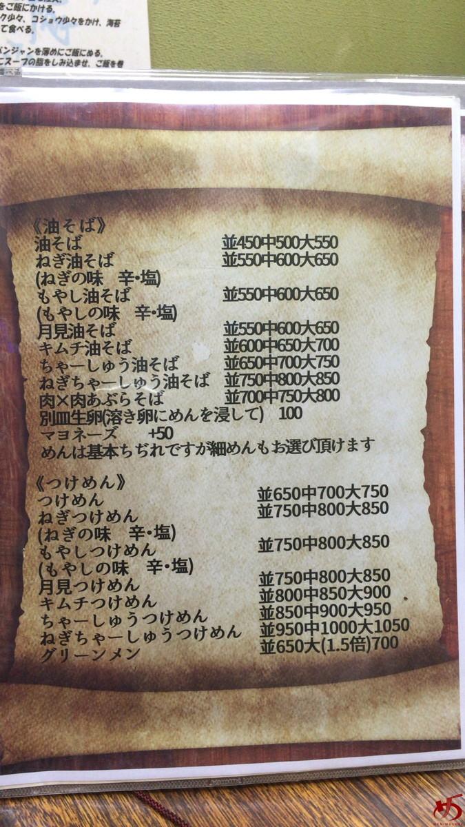 入船食堂 (2)