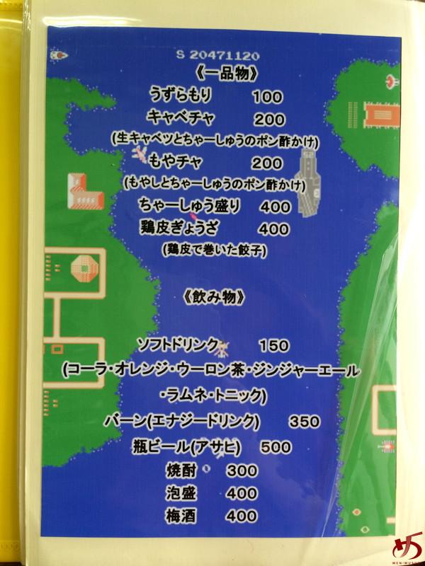 入船食堂 (19)