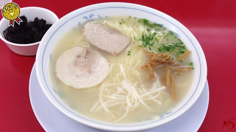 南京ラーメン黒門 (1)