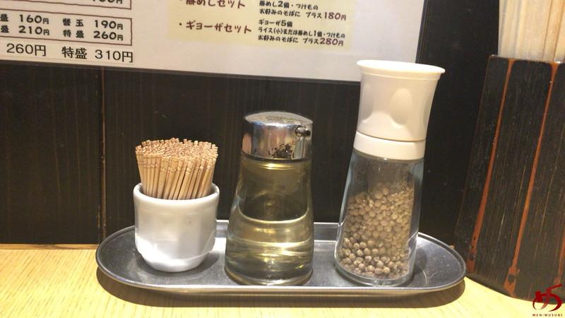 まるげん (3)