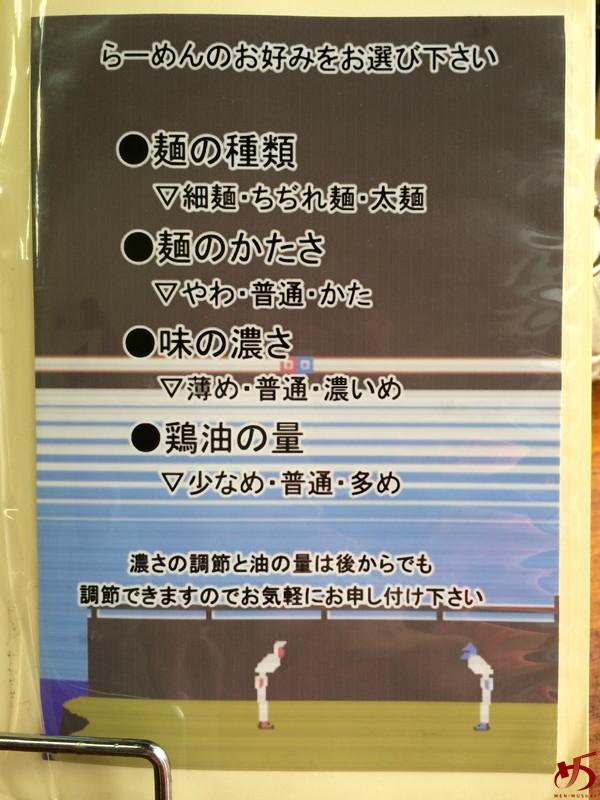 入船食堂 (13)