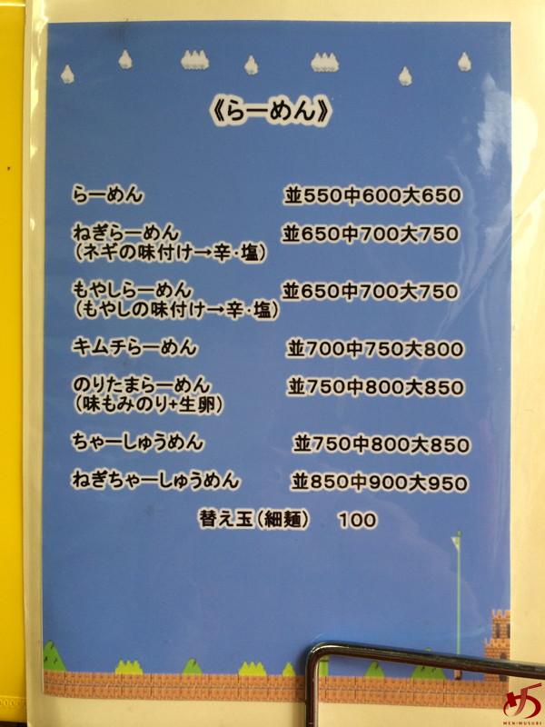 入船食堂 (12)