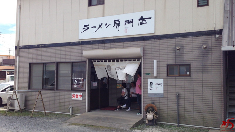 南京ラーメン黒門 (6)