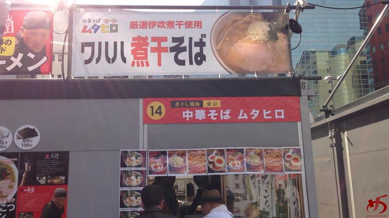 ムタヒロ (4)