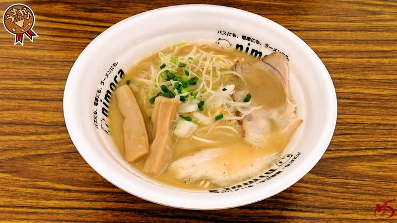 鶏湯ラーメン ばふ。 (1)