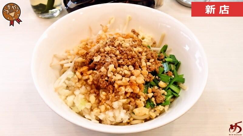 いよいよ福岡に名古屋のご当地麺、台湾まぜそばが登場!