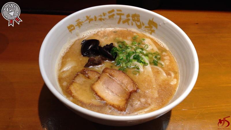 【閉店】博多最強の魚介とんこつ!元次の男味ここに極まれり!