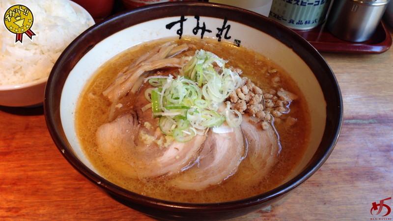 【閉店】不動のNo.1!!すみれのコッテリ香ばしい味噌ラーメン
