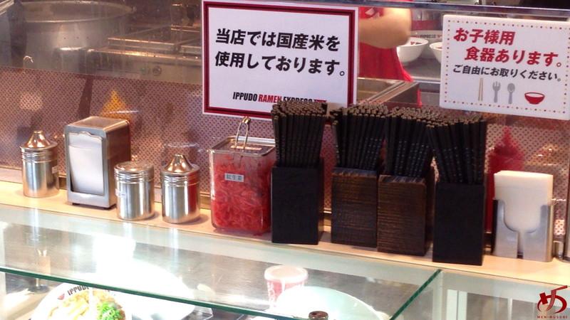 IPPUDO RAMEN EXPRESS 鳥栖プレミアム・アウトレット店 (11)
