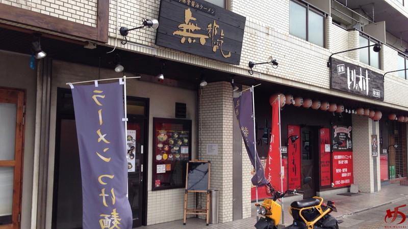 無邪気 (4)