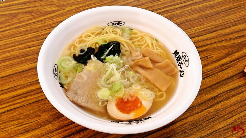 えん楽×次郎長 (1)