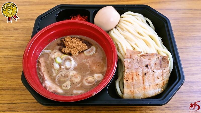 つけ麺頑者 (1)