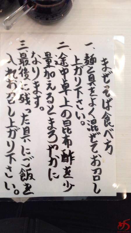 ざいとん (9)