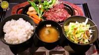 Beef泰元 (1)カイノミ