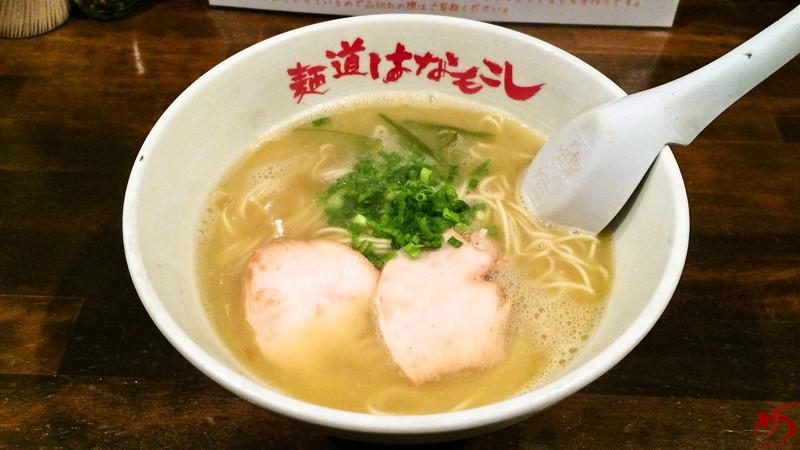 はなもこし (6)