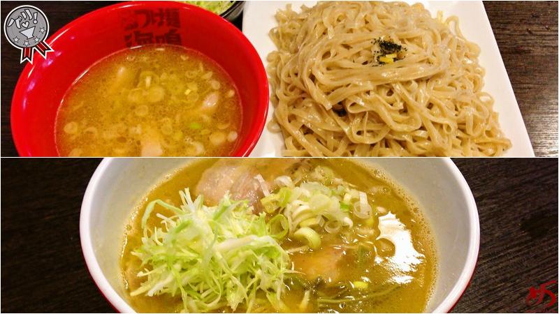 つけ麺海鳴 (3)