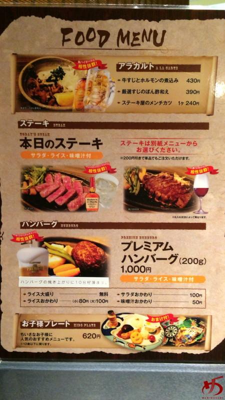 Beef泰元 (8)
