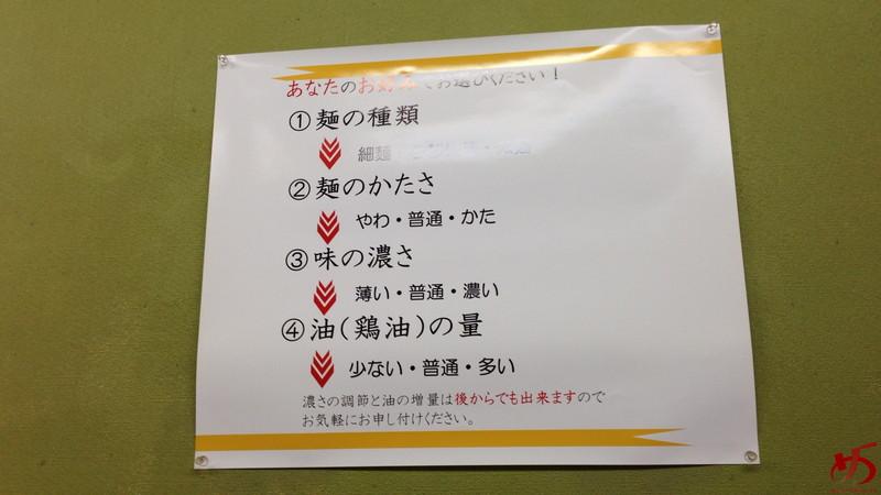 入船食堂 (7)