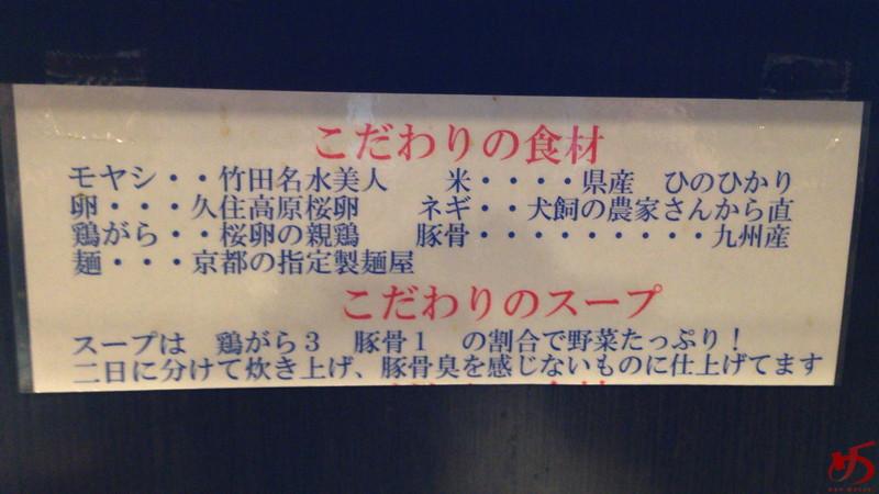 まる重 (10)