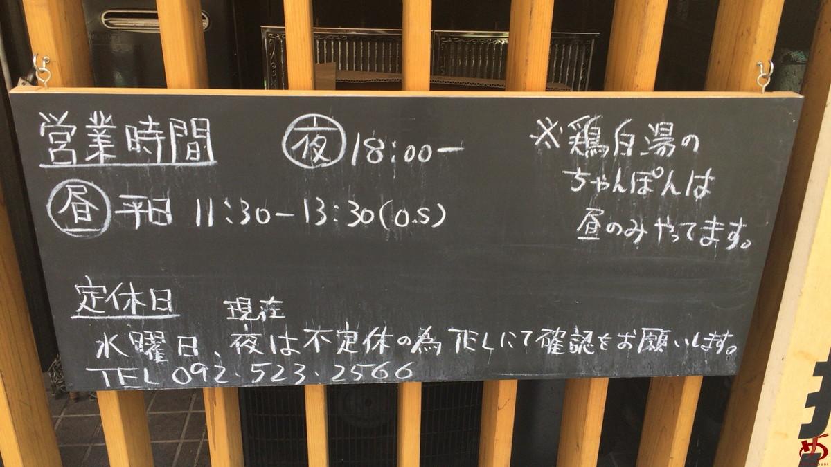 高砂 かい乃 (3)