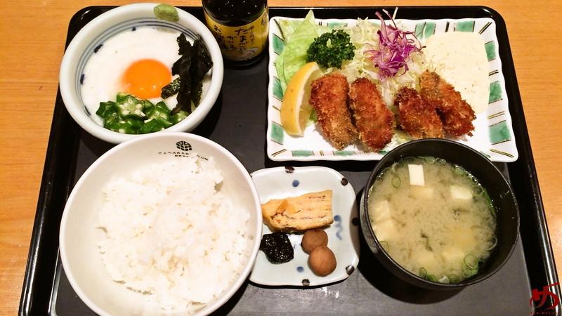 キッチン中田中 (1)