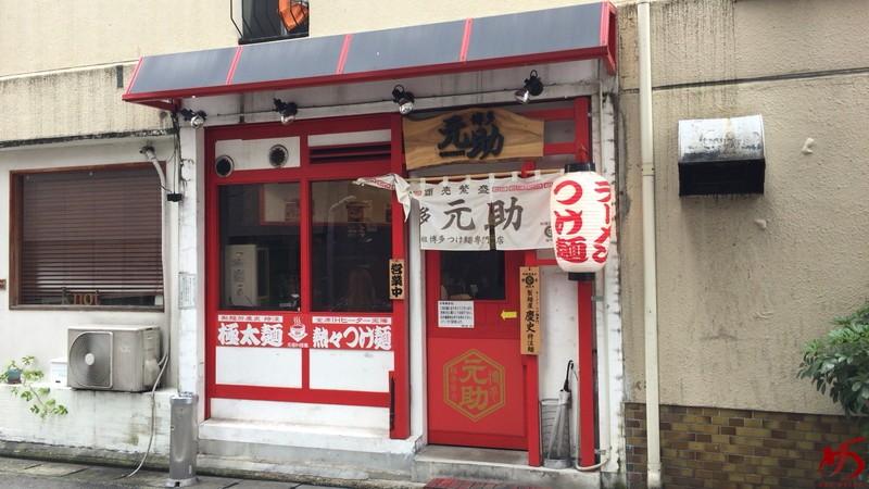 【店舗情報】博多元助 薬院本店