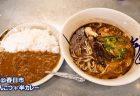 【元祖赤のれん 雄ちゃんラーメン@博多区那珂】 伝統の平打麺 + 定番の細麺も選べる