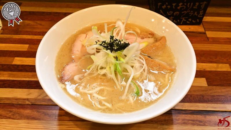 五ノ神製麺 (2)