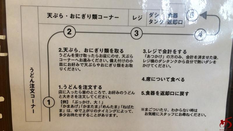 福岡麺通団 (12)