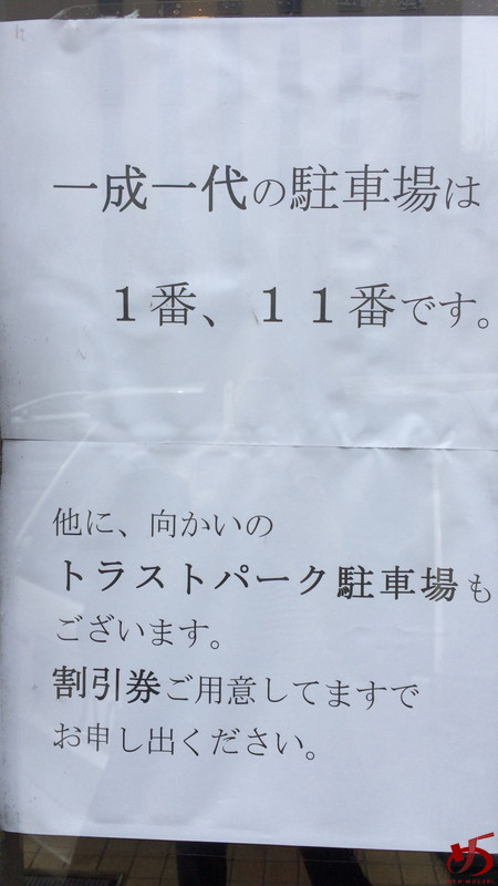一成一代 (4)