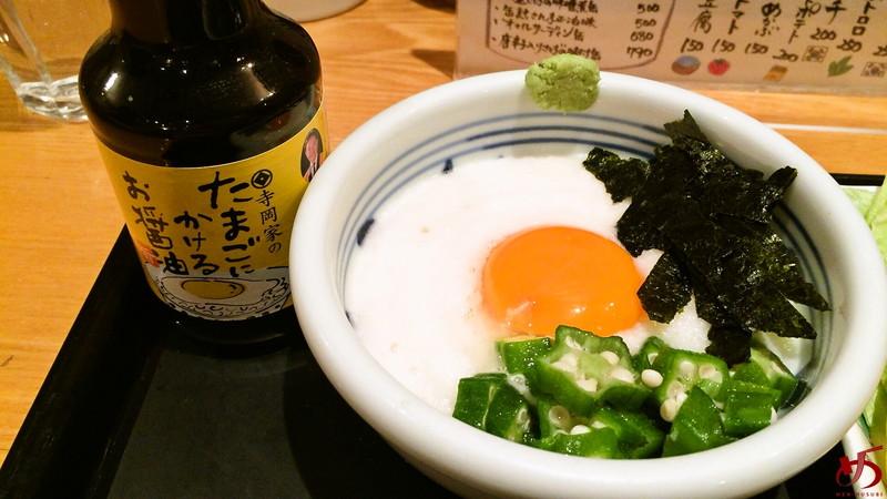 キッチン中田中 (3)