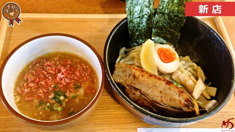 良いトコ突いた♪意外にレアなコッサリ系つけ麺を那珂川で