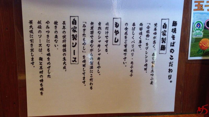 バソキ屋西月隈店 (10)