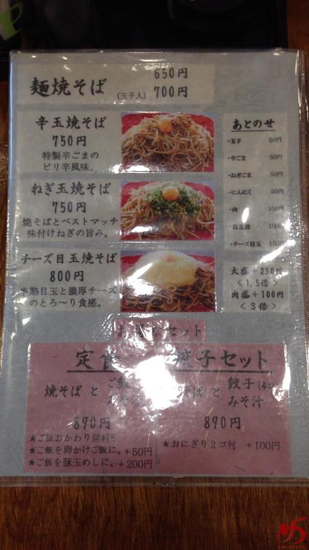 バソキ屋西月隈店 (7)