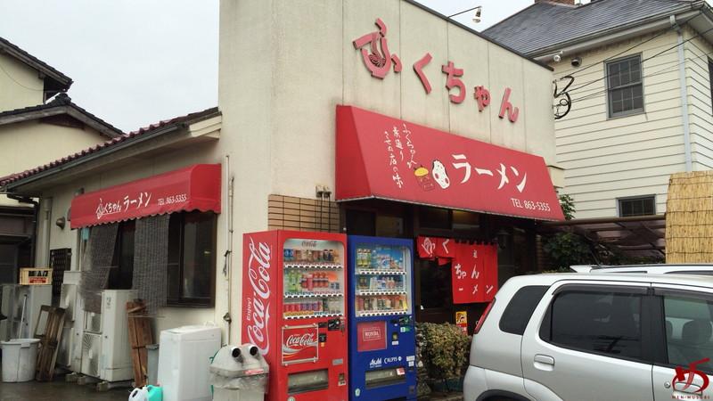 ふくちゃん (5)
